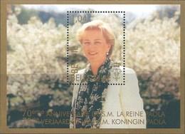 Belgique Bloc 146 MNH** Prix émission 1,04 € - Blocks & Sheetlets 1962-....