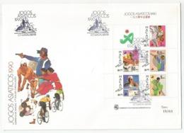 Macau Macao Portugal China Souvenir Sheet On FDC 1990 Sports - Macau