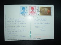 CP Pour La FRANCE TP WORLD PHILATELIC EXHIBITION 6 BAHT + TP 2 BAHT + TP 1 BAHT OBL. - Thaïlande