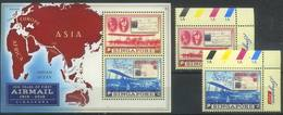 Singapore 2019 Transport, Aviation, Airplanes, Airmail - Singapore (1959-...)