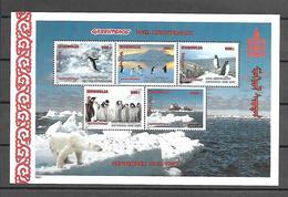 Mongolia 1997 Animals - Penguins - Ships - GreenPeace Sheetlet MNH - Mongolia