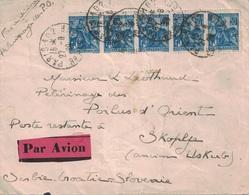PARIS - 102 - -BANDE DE 5 JEANNE D'ARC - LETTRE EN POSTE RESTANTE POUR LE PELERINAGE DES POLUS D'ORIENT EN SERBIE -VERS - Postmark Collection (Covers)