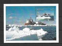 Mongolia 1997 Ships - GreenPeace MS MNH - Mongolia