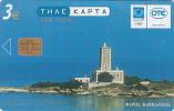 GREECE - Lighthouse Of Kaukalida, 05/03, Used - Griechenland