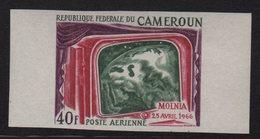 Cameroun - PA N°112 Non Dentele ** - Telecommunication Par Satellite - Cameroun (1960-...)