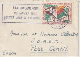 Cameroun FDC 1960 Indépendance 310 - Cameroun (1960-...)
