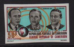 Cameroun - PA N°200 Non Dentele ** - Soyouz 11 - Cameroun (1960-...)