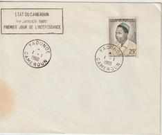 Cameroun FDC 1960 Indépendance 311 - Cameroun (1960-...)