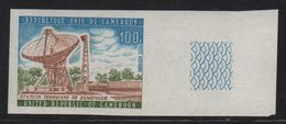 Cameroun - PA N°224 Non Dentele ** - Station Terrienne De Zamengoe - Cameroun (1960-...)