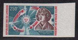 Cameroun - PA N°235 Non Dentele ** - Nicolas Copernic - Cameroun (1960-...)