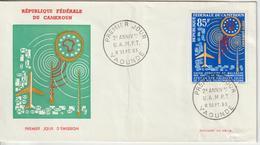 Cameroun FDC 1963 UAMPT PA 59 - Cameroun (1960-...)