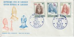 Cameroun FDC 1979 Les Papes PA 296-98 - Cameroun (1960-...)