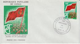 Congo FDC 1975 Anniversaire PCT PA 216 - FDC