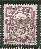 INDOCHINE  N° 135  OBL - Indochine (1889-1945)