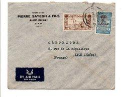 SYRIE AFFRANCHIOSSEMENT COMPOSE SUR LETTRE A EN TETE DE ALEP POUR LA FRANCE 1948 - Syrie