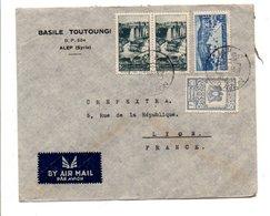SYRIE AFFRANCHIOSSEMENT COMPOSE SUR LETTRE A EN TETE DE ALEP POUR LA FRANCE 1951 - Syrie
