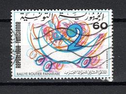 TUNISIE  N° 756    OBLITERE COTE  0.60€      RALLYE - Tunisie (1956-...)