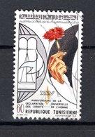 TUNISIE  N° 764    OBLITERE COTE  0.45€     DROITS DE L'HOMME - Tunisie (1956-...)