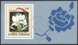 Cuba Hedychium Coronarium White Ginger Gingembre Blanc (A54-41a) - Oblitérés