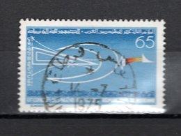 TUNISIE  N° 793    OBLITERE COTE  0.45€     CONGRES DES INGENIEURS ARABES - Tunisie (1956-...)