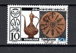 TUNISIE  N° 794    OBLITERE COTE  0.30€     ARTISANAT - Tunisie (1956-...)
