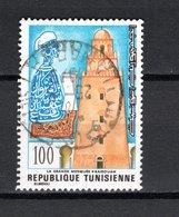 TUNISIE  N° 840    OBLITERE COTE  0.30€     MONUMENT  MOSQUEE - Tunisie (1956-...)