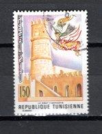 TUNISIE  N° 841    OBLITERE COTE  0.30€     MONUMENT - Tunisie (1956-...)