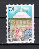TUNISIE  N° 842    OBLITERE COTE  0.60€     MONUMENT  MOSQUEE - Tunisie (1956-...)
