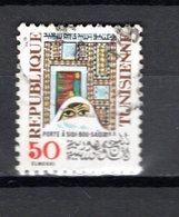 TUNISIE  N° 853    OBLITERE COTE  0.30€     ART - Tunisie (1956-...)
