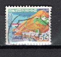 TUNISIE  N° 889    OBLITERE COTE  0.20€     PAYSAGE - Tunisie (1956-...)