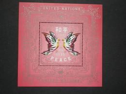 """NATIONS UNIES ( New York )  *  *  De  2017   """"  Journée Internationnale De La Paix   """"  Feuillet N° 42 - ONU"""