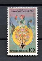 TUNISIE  N° 897    OBLITERE COTE  0.30€     ANNEE DE L'ENFANT - Tunisie (1956-...)