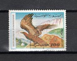 TUNISIE  N° 926    OBLITERE COTE  0.50€     OISEAUX ANIMAUX - Tunisie (1956-...)
