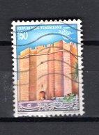 TUNISIE  N° 943    OBLITERE COTE  0.50€     MONUMENT - Tunisie (1956-...)