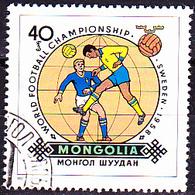 Mongolei - Fußball-WM Spanien - Austragung 58 Schweden (MiNr: 1469) 1982 - Gest Used Obl - Mongolia