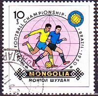Mongolei - Fußball-WM Spanien - Austragung 50 Brasilien (MiNr: 1467) 1982 - Gest Used Obl - Mongolia