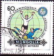Mongolei - Fußball-WM Spanien - Austragung 66 England (MiNr: 1471) 1982 - Gest Used Obl - Mongolia