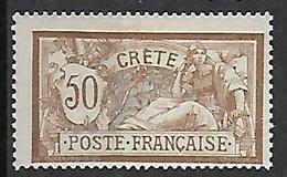 CRETE N°12 N* - Unused Stamps