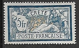 CRETE N°15 N* - Unused Stamps
