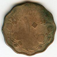 Soudan Sudan 10 Millim 1970 - 1390 Rare KM 42.1 - Soudan