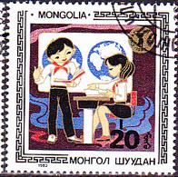 Mongolei - Jahr Des Kindes (MiNr: 1578) 1983 - Gest Used Obl - Mongolia