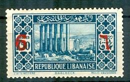 Libanon Liban 1938/42, Michel No. : 245, - USED - *** - Líbano