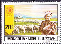Mongolei - 60 Jahre Unabhängigkeit (MiNr: 1381) 1981 - Gest Used Obl - Mongolia