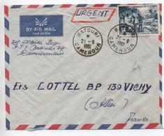 1961 - ENVELOPPE De BATOURI (CAMEROUN) - SEUL SUR LETTRE - Cameroun (1960-...)