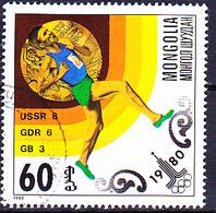 Mongolei - Olympiade Moskau Goldmedaillengewinner Leichtathletik (MiNr: 1306) 1980 - Gest Used Obl - Mongolia