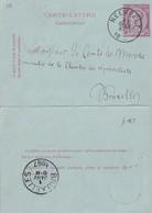 DDW768 - Entier Carte-Lettre Type TP 46 NEERPELT 1887 Vers Le Comte De Mérode , Député à BXL - Cartas-Letras