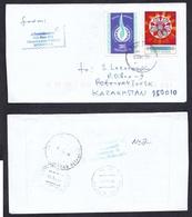 Mongolia 1968 International Year For Human Rights ONON.Letter To Mongolia - Kazakhstan. - Mongolia