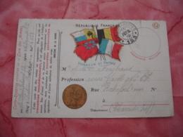 Carte Franchise Militaire  Honneur Et Patrie 4 Drapeaux Central Piece Monnaie - Poststempel (Briefe)