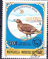 Mongolei - Große Raubmöwe (Stercorarius Skua) (MiNr: 1341) 1980 - Gest Used Obl - Mongolia