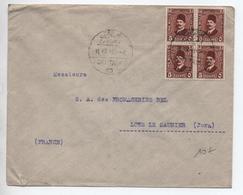EGYPTE / EGYPT - 1933 - ENVELOPPE Avec BLOC X4 Pour LONS LE SAUNIER (JURA) - Égypte